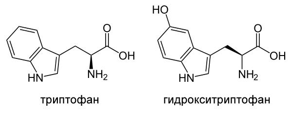 5htp 5 гидрокси l триптофан аминокислота || 5htp 5 гидрокси l триптофан аминокислота